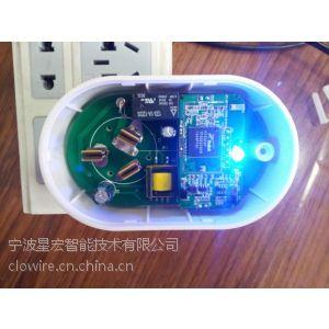 供应WIFI智能插座贴牌 OEM 加工