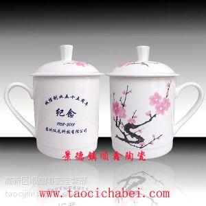 供应周年庆典纪念品茶杯定制,景德镇陶瓷纪念品茶杯厂家
