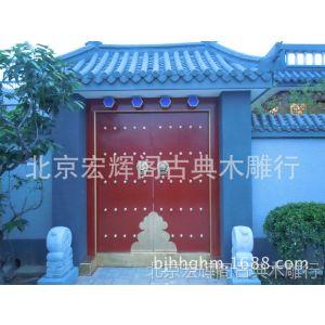 供应庭院实木门 复古平开门 古建木门 室外大门 四合院大门 北京工厂
