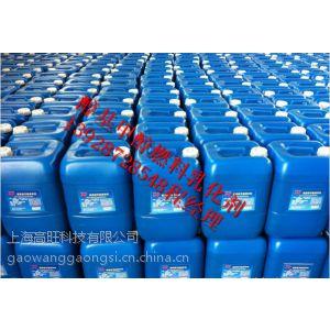 供应新配方生物醇油添加剂,生物醇油添加剂高热值班