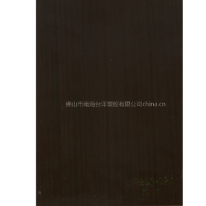 供应FH08-01A樱桃 pvc木纹装饰片