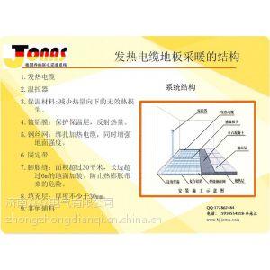 供应济南地暖施工设备山东地暖设计施工济南众众电气
