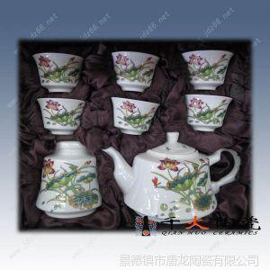 手绘陶瓷茶具 景德镇套装礼品茶具厂家