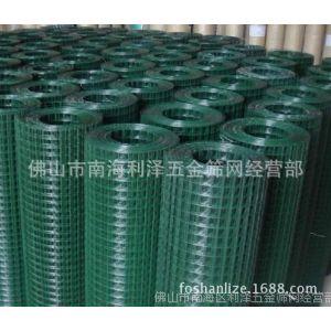 供应厂家低价处理涂塑电焊网 包胶电焊网 热度电焊网 冷镀电焊网