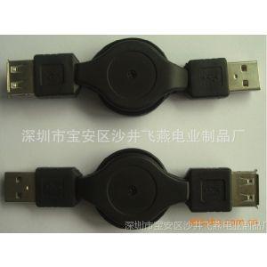 供应厂家专业生产优质USB伸缩线 伸缩转接头 摄像头伸缩线 USB线批发