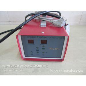 24v30A电动叉车充电机|广东叉车配件