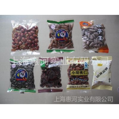 供应背封小袋颗粒包装机,干果包装机,炒货自动包装机,坚果包装机