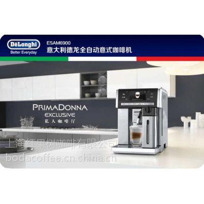 Delonghi德龙ESAM6900意式全自动特浓咖啡机