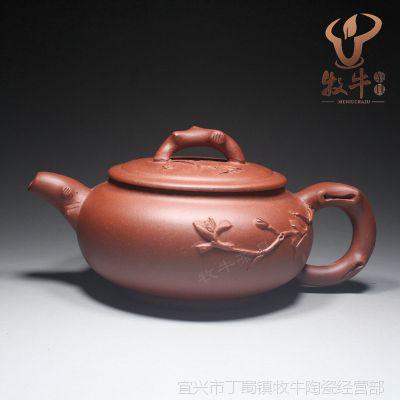 宜兴正品紫砂壶特价批发 圆鼓树桩壶200ml  全店茶壶茶具套装混批