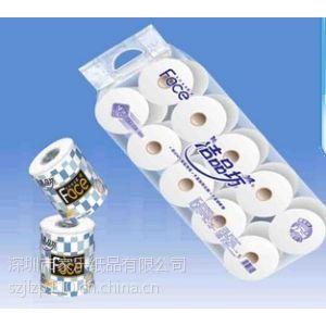 供应惠州纸巾生产厂商-酒店用抽纸生产厂家-惠州纸巾品牌