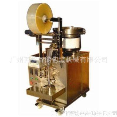 全自动紧固件打包机工业零件打包包装机