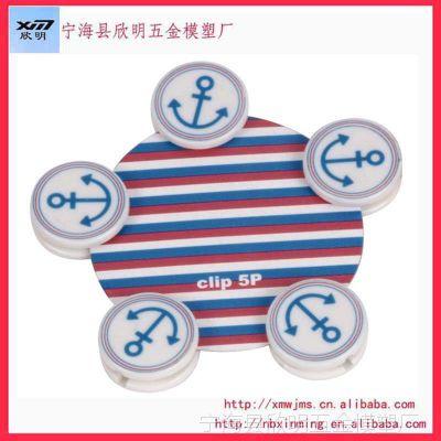 厂家直销塑料夹子 文件夹子 CL502-2 材料ABS