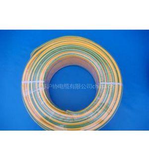 供应BVR10平方,BVR16平方电线电缆