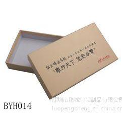 供应深圳天地盒厂家 18123788848