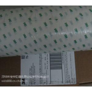 供应深圳长期供应3M9461厂家