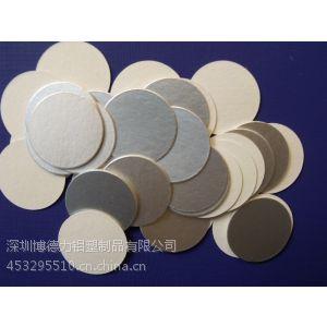 供应火热销售环保铝箔封口垫片 价格实惠 客户好评