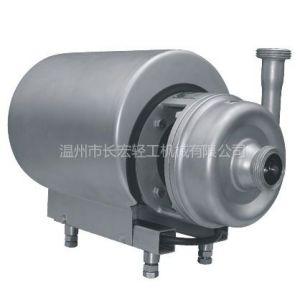 供应卫生泵 不锈钢卫生泵