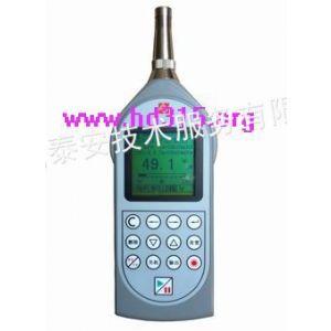供应噪声类/多功能声级计,型号:ZH1/AWA5680-3库号:M320909