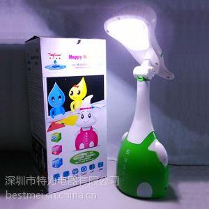 供应批发学生卡通可充电LED台灯 广告礼品护眼台灯 可加印Logo 卡通可爱LED台灯