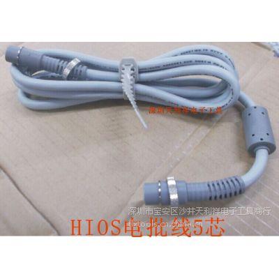 爆款 HIOS电批线、HIOS线5芯2米