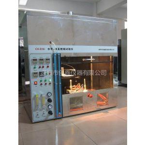 深圳创鑫CX-S16水平垂直燃烧试验仪