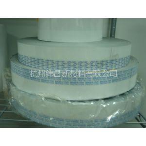供应铝箔垫片(原材料厂家)、易撕封口半月圆膜