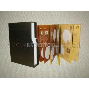 供应画册,精装书,光盘卡书,集邮册,酒盒