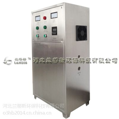 石家庄深度氧化水处理机|臭氧水机生产厂家