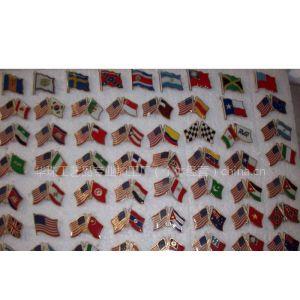 供应大型展会促销礼品赠品世界双面国旗徽章金属国旗徽章