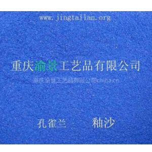 供应渝景高品质金丝沙画原材料(YJ002)