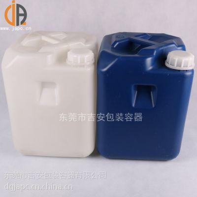 供应包装桶(15L包装桶)