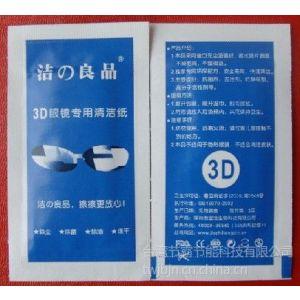 JELID——3D眼镜消毒湿巾