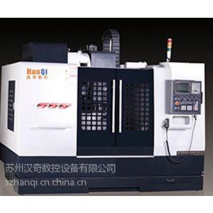 苏州汉奇VMC-1270B三硬轨加工中心