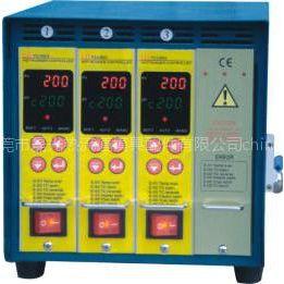 供应热流道3组温控箱
