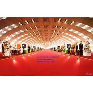 供应上海婚庆地毯 展览地毯 红地毯厂家