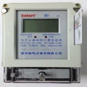 供应预付费电能表 IC卡表 单相电子式电表