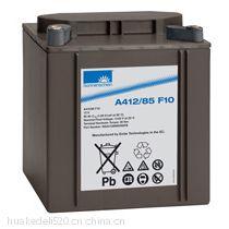 福建德国阳光蓄电池A412-90A总代理直销价格