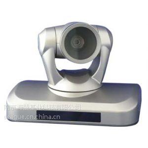 供应南京海盟音视频会议系统厂家HDP-805高清会议摄像机,摄像头诚招渠道合作商和区域代理商