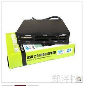 供应3.5寸内置 软驱位读卡器 机箱读卡器 前置读卡器 内置读卡器