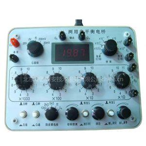 供应两用非平衡电桥 型号:HF19-FMQJ-1 库号:M340102   查看hh