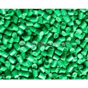 供应绿色母粒EF-G3602