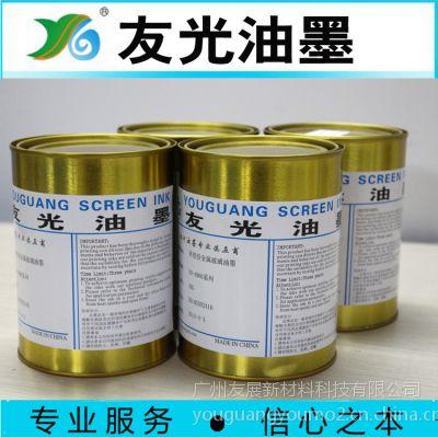 供应供应YB-5900塑料高遮盖免处理PP黄色