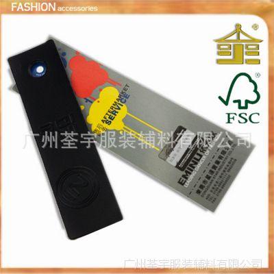 厂家加工定做设计制作印刷各种高档服装衣服吊牌 吊卡 订做挂牌