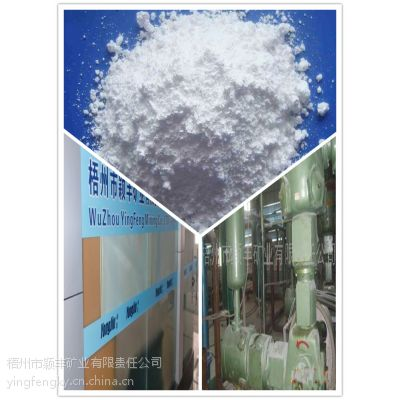 供应广东广州电子级硅微粉价格