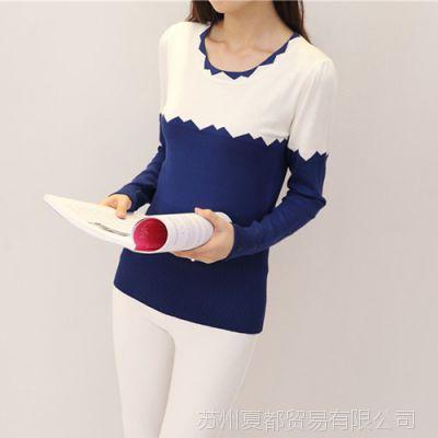 实拍2014女装秋冬新款韩版拼色低领毛衣修身百搭打底衫毛衣批发