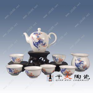 供应陶瓷茶具,手绘青花陶瓷茶具,高档礼品陶瓷茶具