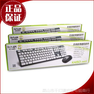 DeLUX/多彩 KA150G+M107GX 无线键鼠套件