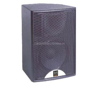 供应上海会议音响系统报价上海会议音响设计