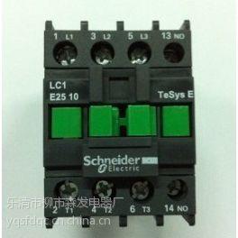 供应LC1E3810/01交流接触器--经济型