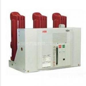 供应ABB-VD4真空断路器